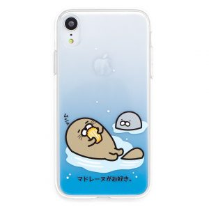 sea lion cute iphone case